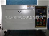臺式紫外老化試驗箱