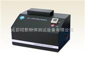 鋰電池材料振實密度儀