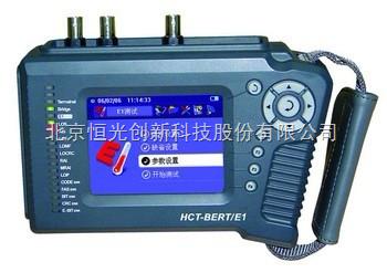 E1传输分析仪