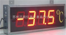 大屏幕數顯溫濕度計