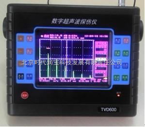 TVD600多功能超声波探伤仪