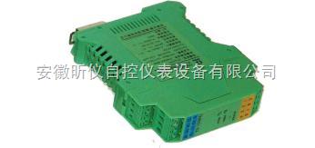 XY8000-Ex系列检操端隔离式安全栅