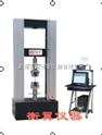 上海伺服萬能材料試驗機