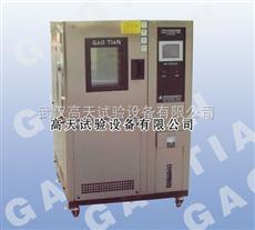 GT-TH-S-80D立式恒温恒湿试验机