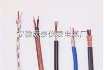 钨铼热电偶补偿导线