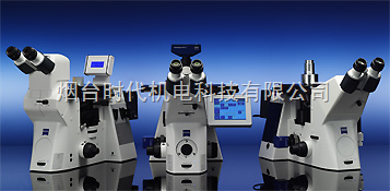 烟台开发区蔡司研究级倒置式显微镜福山显微镜莱山显微镜