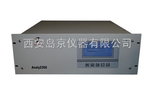 Analy2100型在线微量氧分析仪