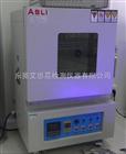 蒸汽老化试验机 快速转变高低温