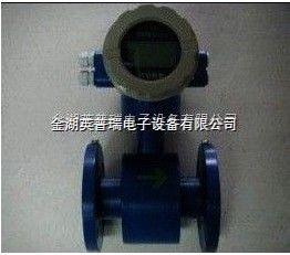 碳化鎢電極電磁流量計