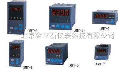 厂家生产供应全国多种智能仪表数显表数字巡检仪