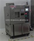紫外光老化测试箱 PCT老化箱