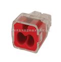 理想IDEAL30-1632插接式导线连接器