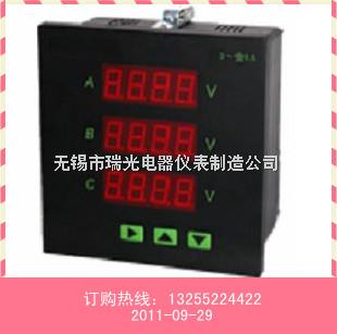 无锡瑞光RG194E-2S4多功能电力仪表
