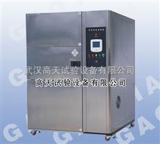 GT-TC-80D高低温冲击试验箱