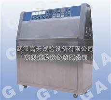 GT-ZY湖北高天紫外线老化试验箱