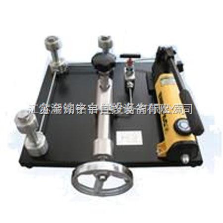 供應臺式液壓壓力泵