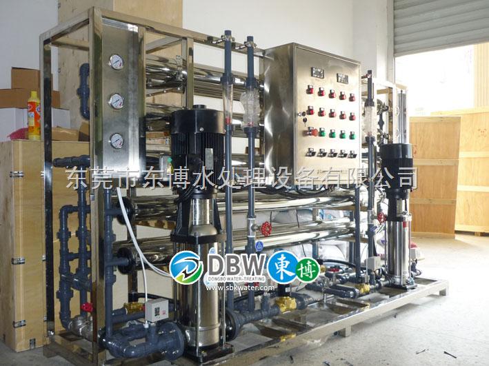 超纯水设备_工业纯水设备