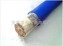 本安型K分度热电偶用补偿电缆