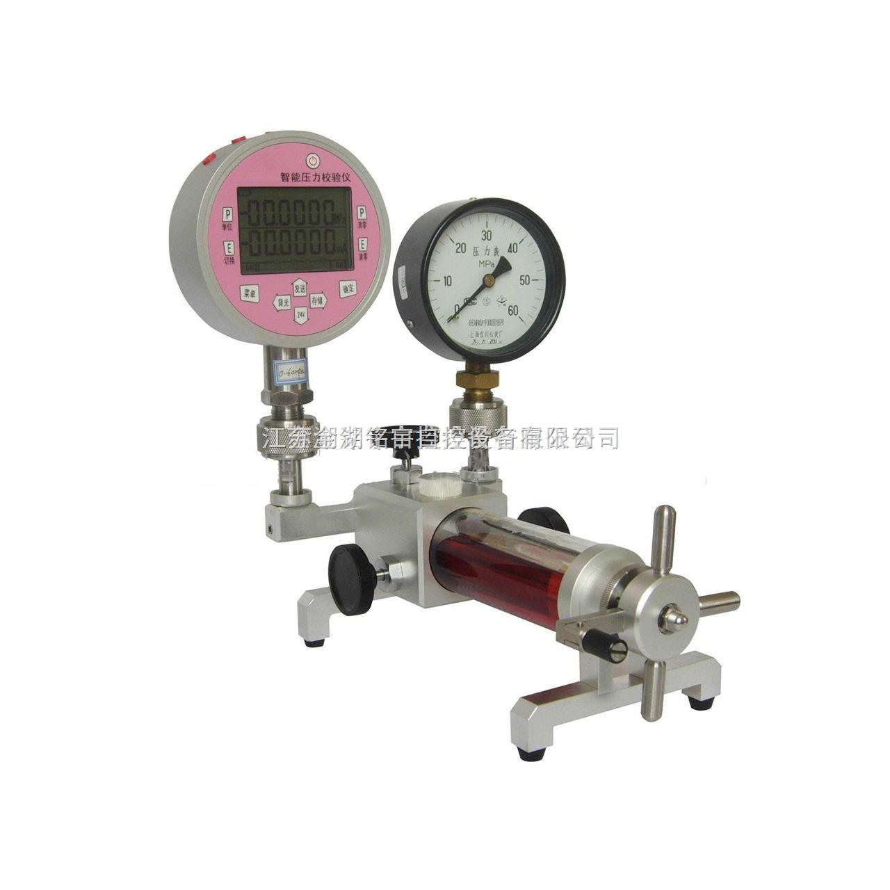 現場解決手持式壓力泵泄漏方法-金湖銘宇自控設備有限公司