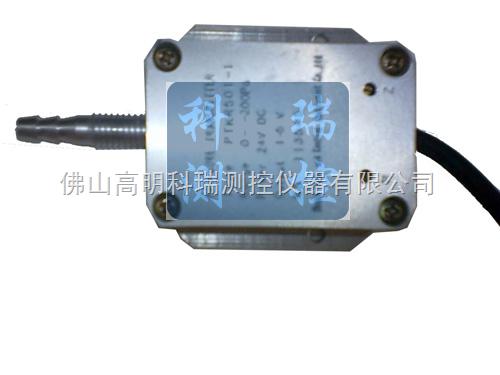 2室內微風壓檢測儀,1室內微壓傳感器