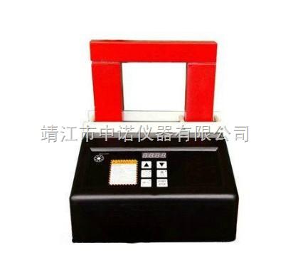轴承加热器ZNY-2.0