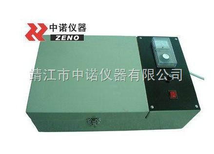 平板加热器ZNH-2.0