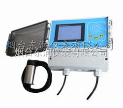 FDO-99荧光法溶解氧分析仪