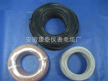 KCA热电偶补偿电缆