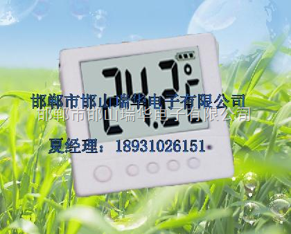 空氣溫濕度記錄儀