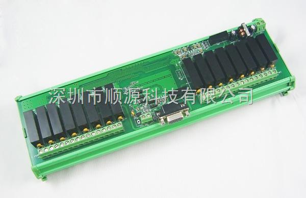 模拟信号隔离采集16通道A/D转换器 RS485/232接口