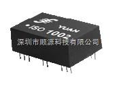 ISO 1002-I系列0-10mV/0-30mV/0-75mV模拟微小信号隔离放大器