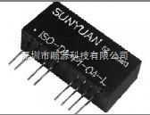 ISO D-P-O PWM脉宽变送器~传感器