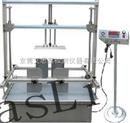 高频振动实验台 低频振动试验机