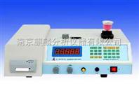 化驗室設備 金屬元素分析儀器