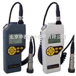 综合点检仪/设备巡检仪/网络化设备点检系统 型号:JH84HG2600/ZXR4100 (国产)
