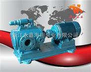 北京LQ3G型三螺桿泵(保溫瀝青泵)