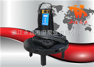长沙QXB型潜水离心式曝气机