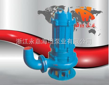 排污泵概述 QW(WQ)系列无堵塞潜水排污泵