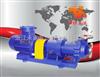 山西CQB-G型高温磁力驱动泵