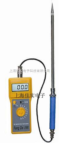 土壤水分測試儀,膨潤土濕度測量儀