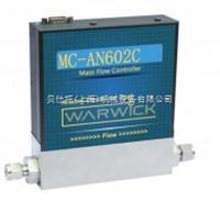 WARWICK大流量模擬型橡膠密封質量流量控制器