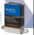 WARWICK橡膠密封質量流量控制器