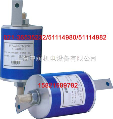SPD-25KJ-680V过电压保护器