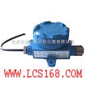可燃氣體檢測探頭(開關量輸出型)