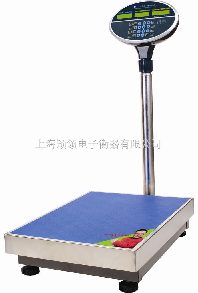 100公斤電子計價臺秤