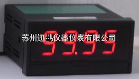 SPA-96BDA-智能電流表