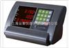 XK3190-A25计价台秤仪表
