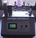 RTE-广州手机扭转试验机价格/深圳手机扭转实验机/东莞手机扭转测试机价格