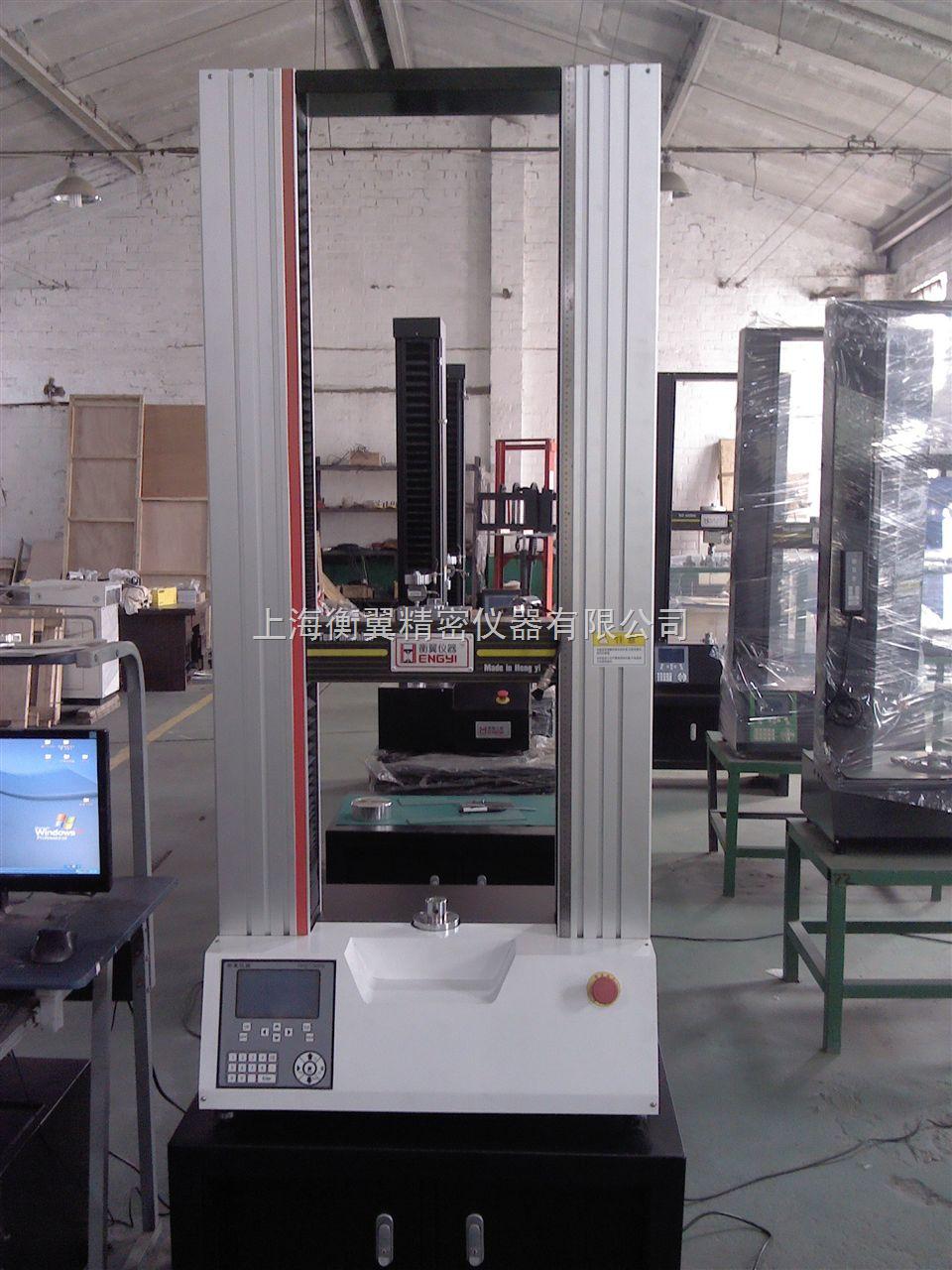 HY-3080-智能電子拉力試驗機