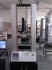 智能电子拉力试验机、插拔力试验机、高低温万能材料试验机
